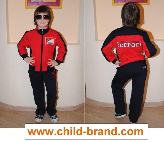 Интернет Магазин Детской Спортивной Одежды
